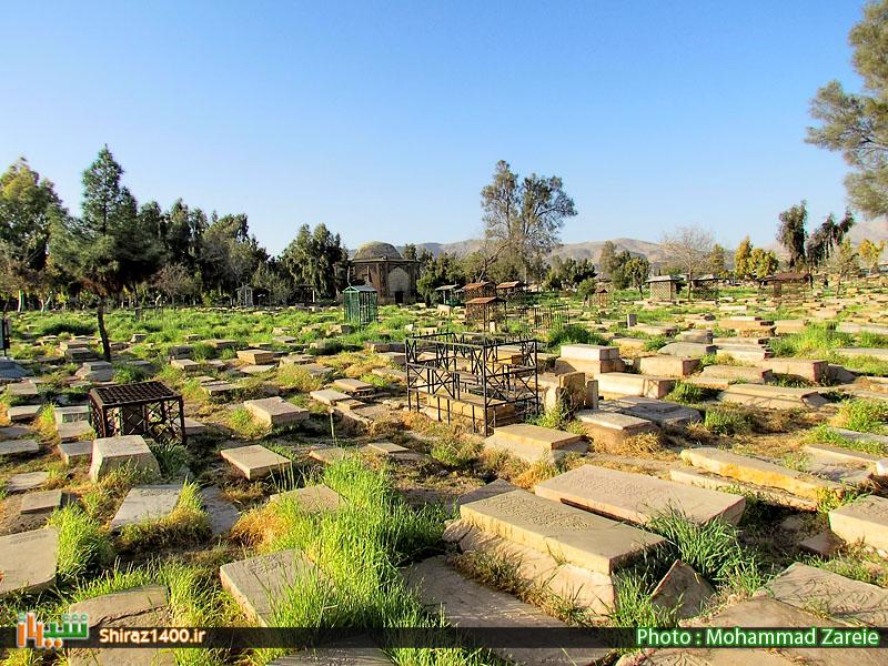 آرامستان دارالسلام شیراز ساماندهی میشود