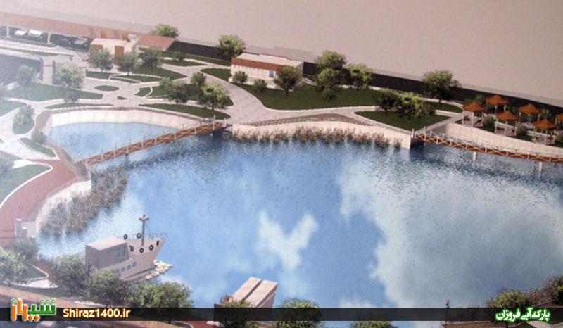 روند نامناسب ساخت پارک آبی فروزان