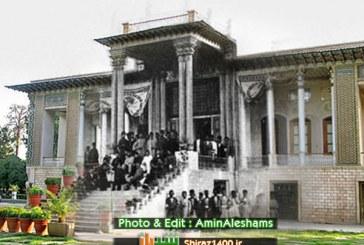 باغ عفیف آباد، دیروز و امروز در یک قاب تصویر