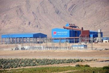 فاز نخست کارخانه ذوب آهن پاسارگاد آماده افتتاح