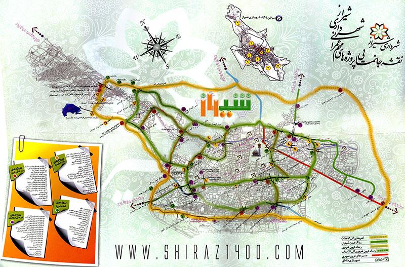 مروری کامل بر پروژه های عمرانی شیراز، قسمت اول : معرفی کلیه پروژه ها، از ابتدا تا آینده