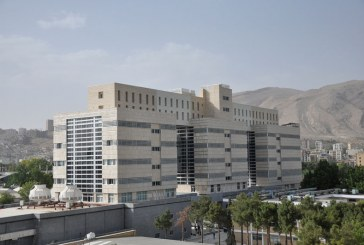 دانشکده نفت و گاز دانشگاه شیراز