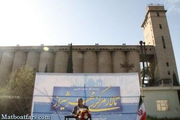 قول وزیر ارشاد برای تکمیل تالار مرکزی شيراز