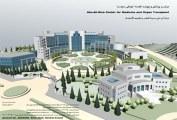 بیمارستان بزرگ خیریه پیوند اعضاء بوعلی سینا شیراز