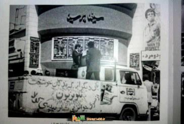 غبار کهنگی بر در و دیوار سینماهای شیراز