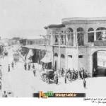 دروازه اصفهان