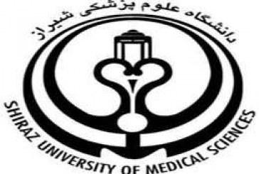 """کسب رتبه دوم """"وبومتریکس"""" در بین دانشگاه های علوم پزشکی کشور توسط علوم پزشکی شیراز"""