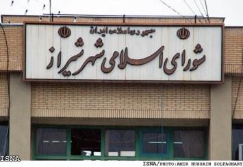 مروری بر جلسه این هفته شورای شهر