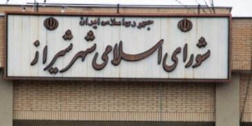 بررسی احداث پارک حاشیهای بزرگ جنوب شهر شیراز