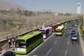 ایجاد سازمان مديريت حمل و نقل مسافر درون شهری شيراز