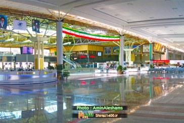 ترمینال اصلی فرودگاه شیراز امسال تکمیل می شود