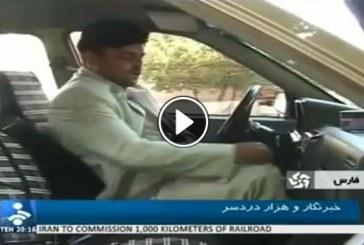 ویدئو : چهارده سوتی شبکه فارس پخش شده از شبکه خبــر