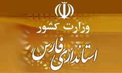 شانس بالای شهردار شیراز برای تصدی پست استانداری فارس
