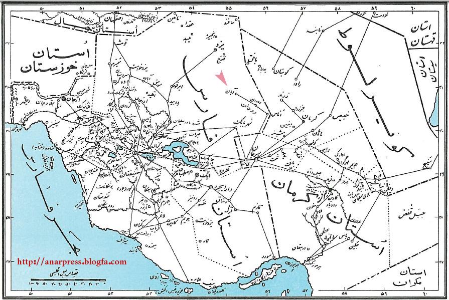 موقعیت فارس در نقشه ایران در عصر خلفای عباسی برگرفته از کتاب جغرافیای تاریخی سرزمینهای خلافت شرقی و متصل بودن آن به خلیج فارس