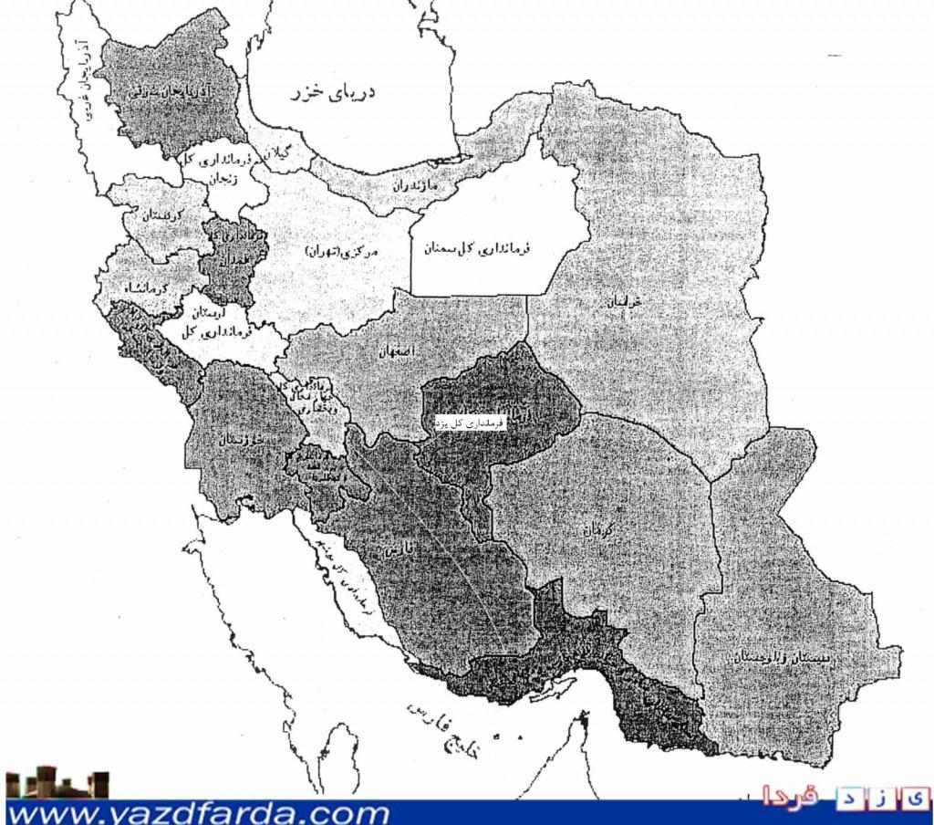 نقشه تقسیمات کشوری ایران در سال ۱۳۴۹