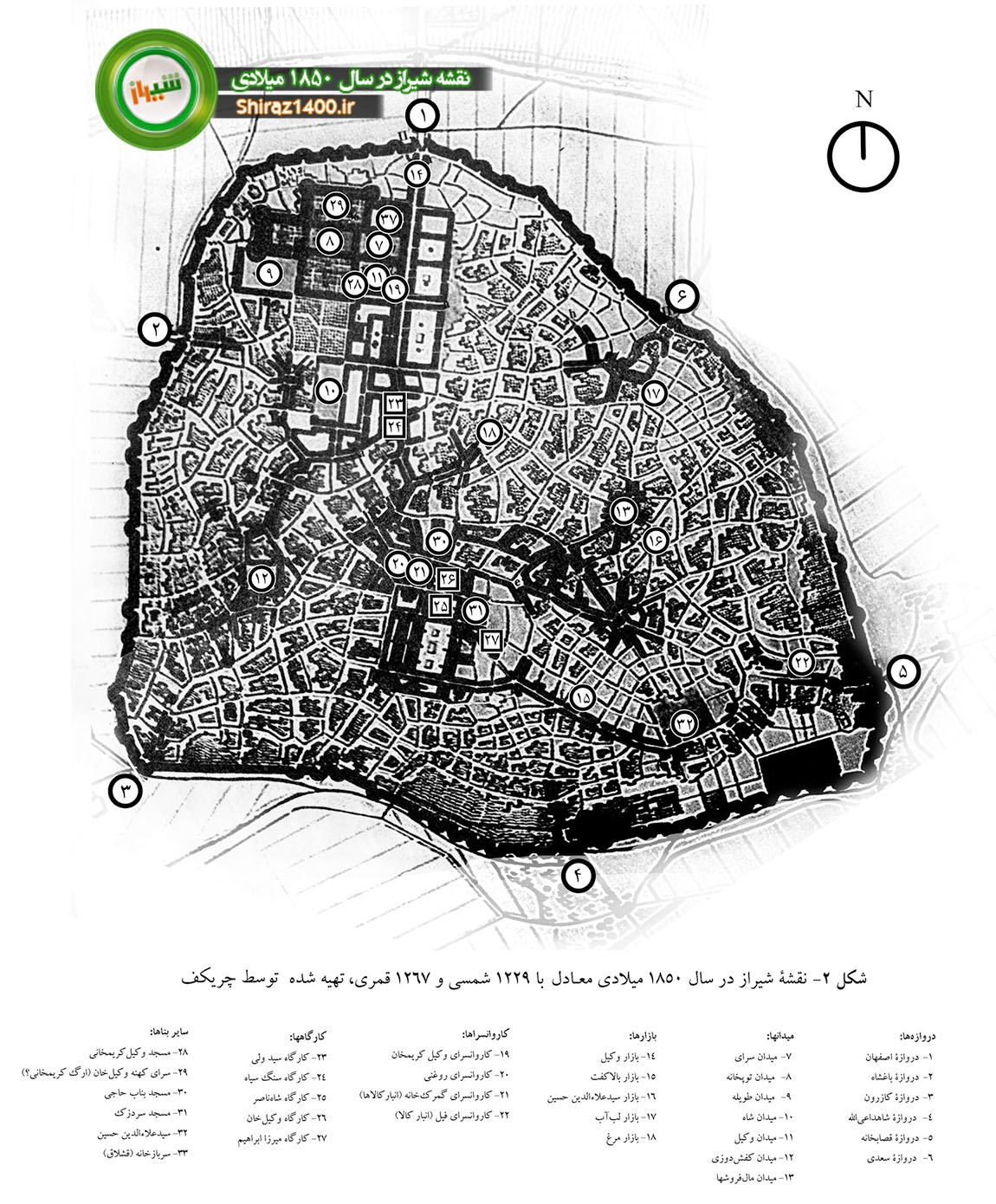 نقشه شیراز