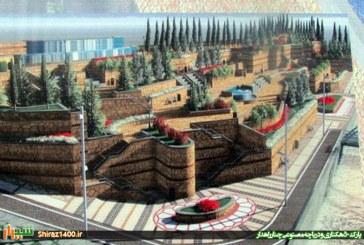 ویدئو : شبیه سازی سه بعدی سد چنار راهدار شیراز