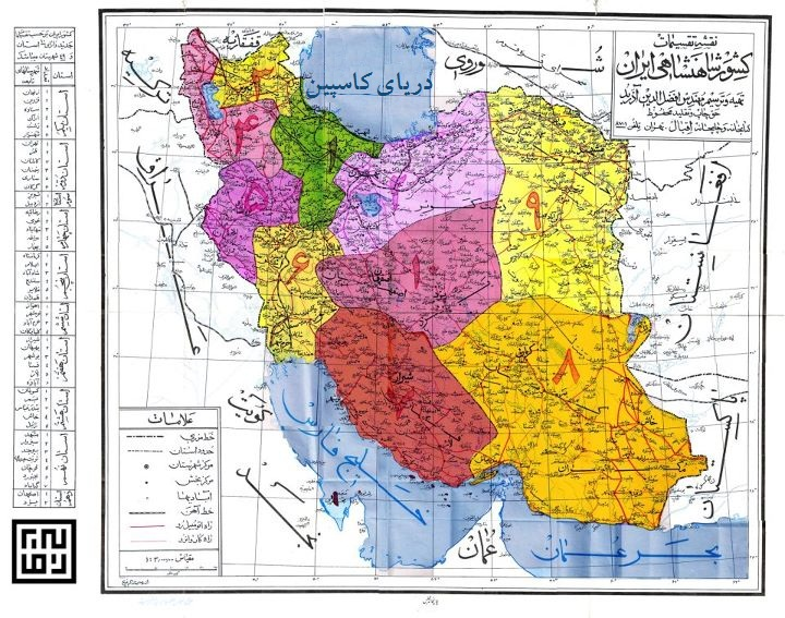 نقشه ایران در سال ۱۳۱۶ و و متصل بودن آن به خلیج فارس