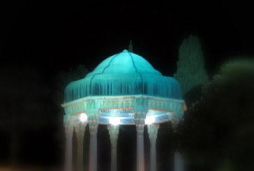 برنامههای بزرگداشت حافظ در شیراز تشریح شد