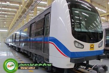 تجهیز فاز نخست مترو شیراز