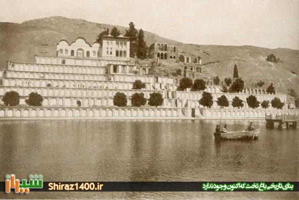 شرح معماری باغ تخت شیراز