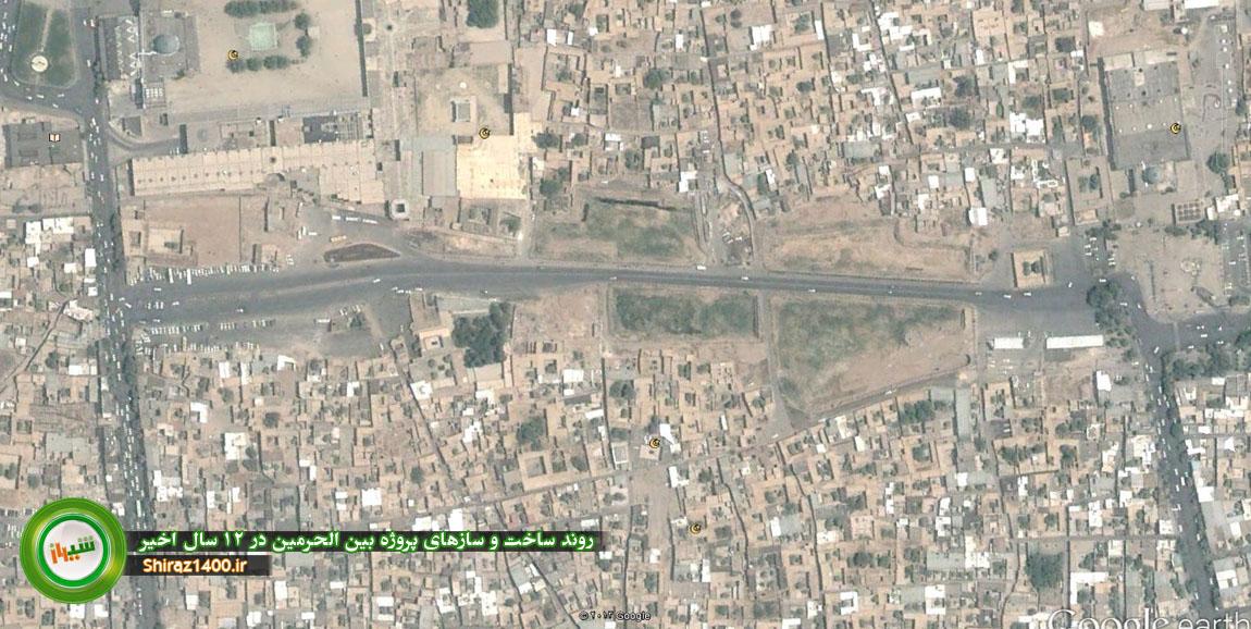 پروژه بین الحرمین در سال ۲۰۰۴