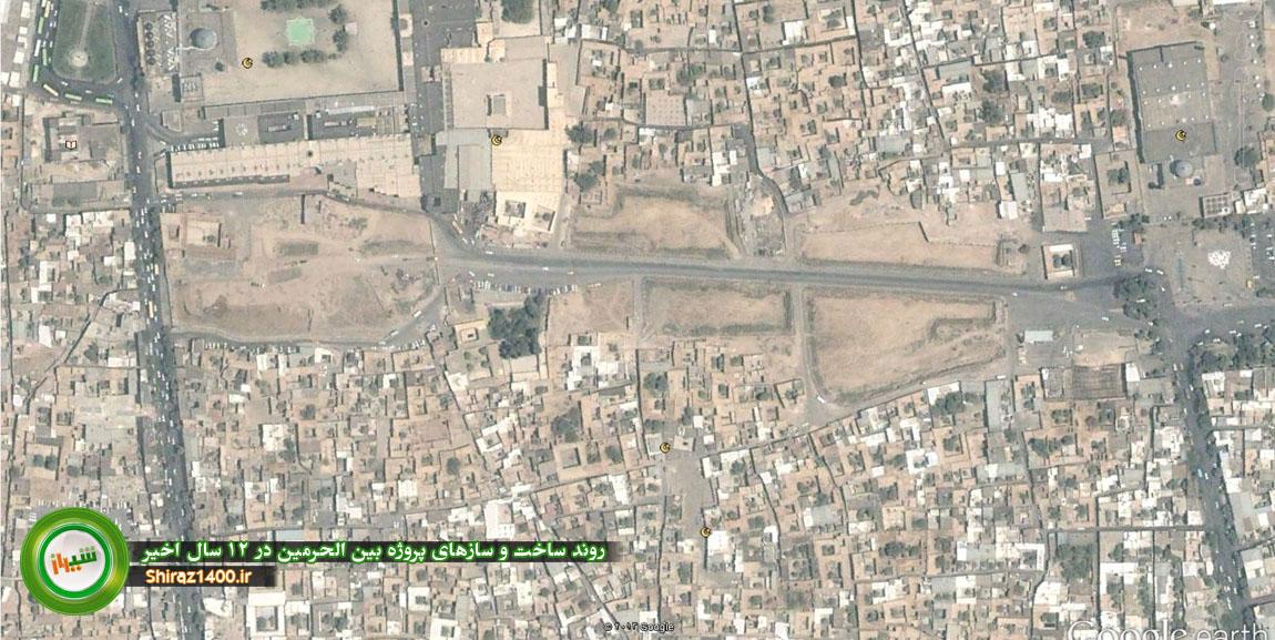 پروژه بین الحرمین در سال ۲۰۰۵