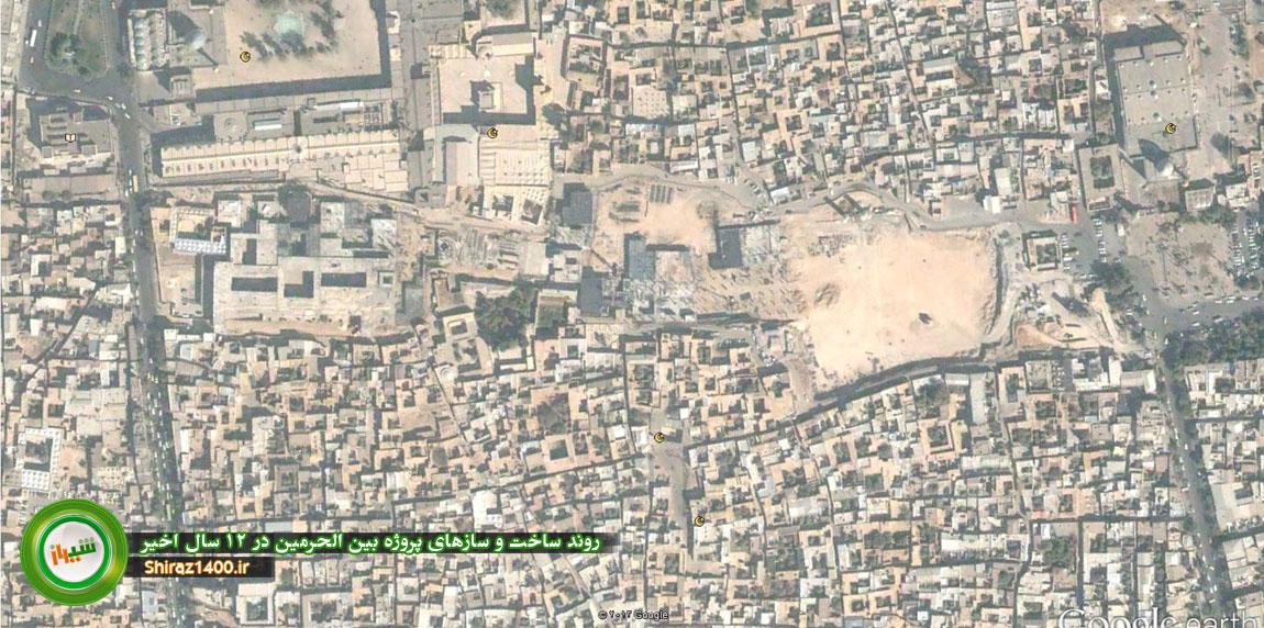 Image result for نقشه بین الحرمین شیراز
