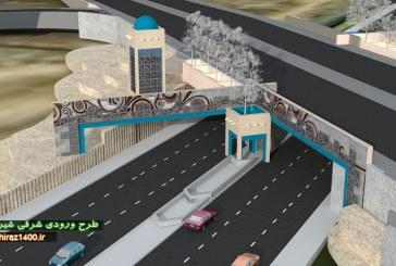 تحول در ورودی های شیراز با اجرای طرح های زیباسازی