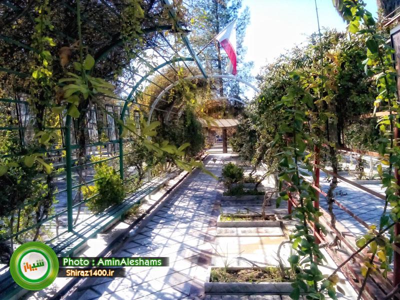 گلزار شهدای شیراز
