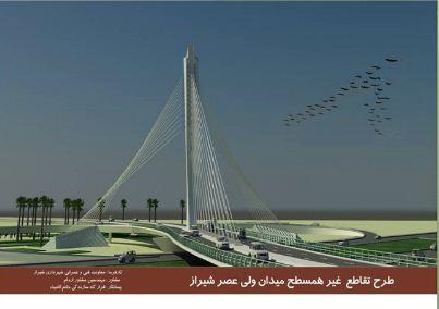شهردار شیراز عنوان کرد:  روند ساخت پل کابلی ولیعصر (عج) تسریع میشود