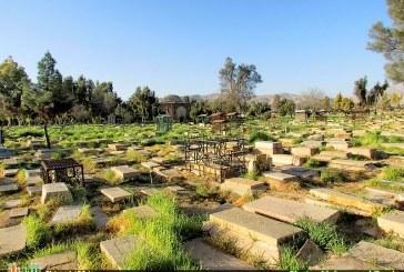 اختصاص ۲۰۰ میلیارد ریال اعتبار برای ساماندهی آرامستان دارالسلام شیراز