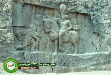توسعه و ساماندهی زیر ساختهای گردشگری مجموعه باستانی نقش رستم به اتمام رسید