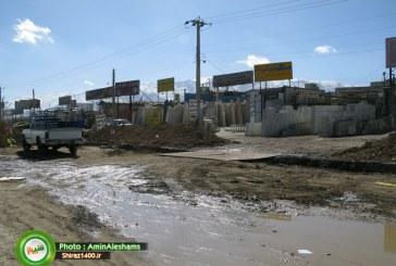 وضعیت نامناسب ورودی شمالغرب شیراز