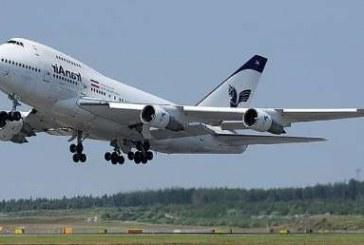 لغو ۳۸ پرواز فرودگاه شیراز/ کاهش دید به ۲۰۰ متر