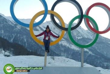 درخشش فارس در مسابقات اسکی بانوان کشور فارس