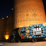 بیش از ۱۳۸ هزار گردشگر خارجی به فارس وارد شدند