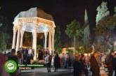 مسافران نوروزی در آرامگاه حافظ شیرازی