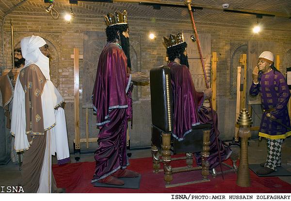 موزه تاریخ فارس