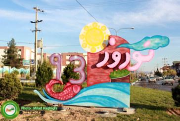 ۲۵ نماد نوروزی در خیابانهای شیراز جا خوش میکنند