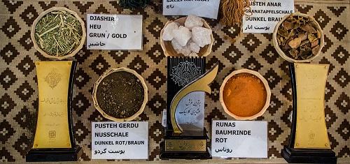 تندیس های دریافتی فرش دستباف محمدی