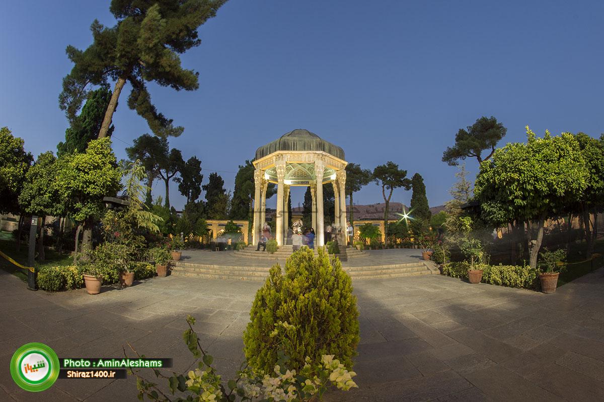 سفره ایرانی در شیراز پهن می شود