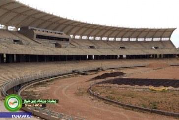 ورزشگاه آزادی میانرود شیراز به بهرهبرداری میرسد