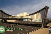 پیگیری وعده ها : پل های عابرپیاده مکانیزه ای که ساخته نشدند