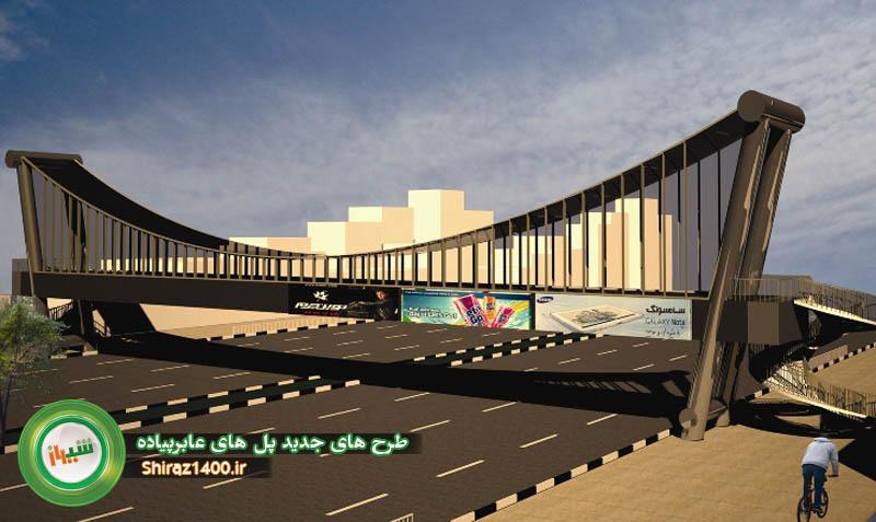 طرح جدید پل کابلی عابرپیاده در بلوار چمران