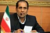 آموزش و پرورش فارس دراسکان مسافران نوروزی برتر کشور معرفی شد