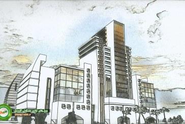 برج های تجاری مسکونی آفرینش