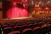 احتمال پخش بازیهای جام جهانی در سینماهای شیراز