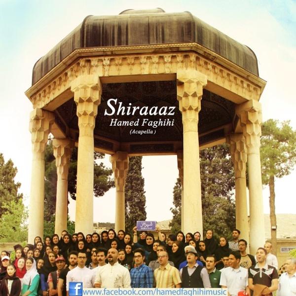 """آهنگ """"شیراز"""" کاری از حامد فقیهی"""