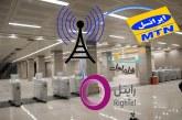 آنتن دهی تلفنهای همراه در تونلهای متروی شیراز